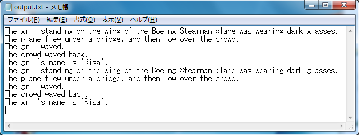 第9章 translate_3.batを2回実行した結果