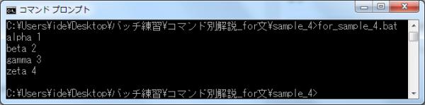 batファイル 作成 pdf