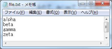 for文(繰り返し処理) sample_3.batにおけるfile.txtの内容
