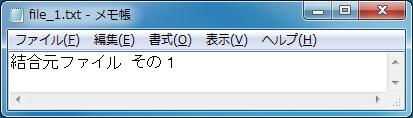 copy(ファイルのコピー) copy_file_1.txt
