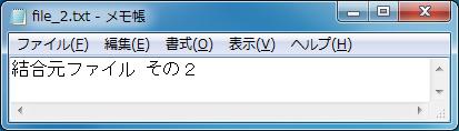 copy(ファイルのコピー) copy_file_2.txt
