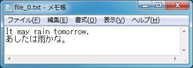 comp(ファイルの比較) file_0.txtの内容
