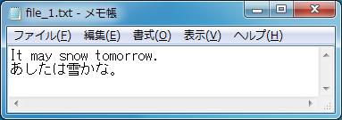 comp(ファイルの比較) file_1.txtの内容