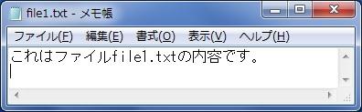 more(ファイル内容を表示) file1.txtの内容