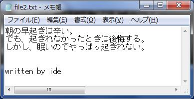 find(ファイル内の指定文字列の検索) 検索ファイル(その2)