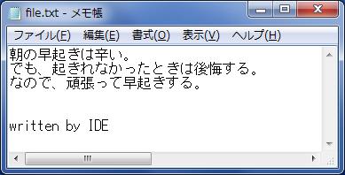 find(ファイル内の指定文字列の検索) 検索ファイル(その1)