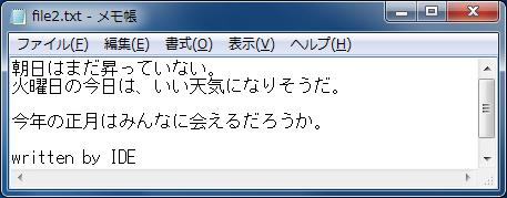 findstr(ファイル内の指定文字列の検索) 検索対象ファイル(その2)