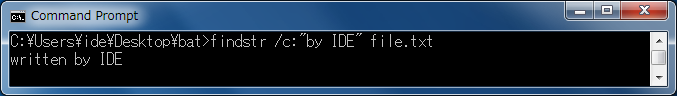 findstr(ファイル内の指定文字列の検索) 特殊文字列を含んだ文字列を検索する(その2)
