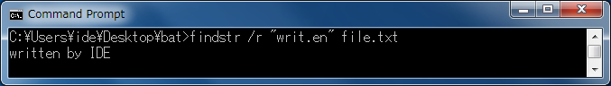 findstr(ファイル内の指定文字列の検索) ドットを使った検索文字列の指定