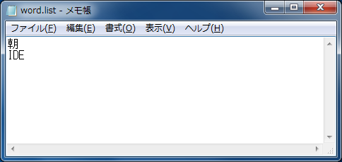 findstr(ファイル内の指定文字列の検索) 検索文字列一覧ファイル