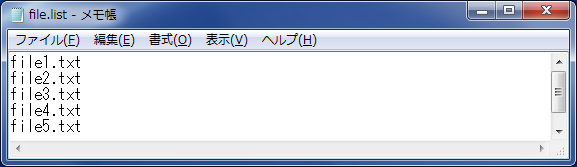 フォルダ内のファイル一覧を取得する ファイル一覧ファイル