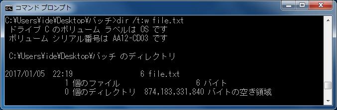 フォルダとファイルの一覧を表示 最終更新日時を表示