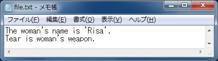 ファイル内文字列を置換する 置換対象ファイル