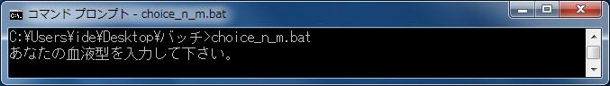こちらで指定したキーのみ入力を受け付ける 「n」オプションと「m」オプションを併用する