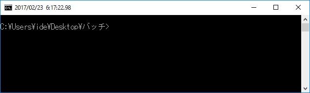 cls(画面の表示をクリアする) 「cls」コマンド実行後