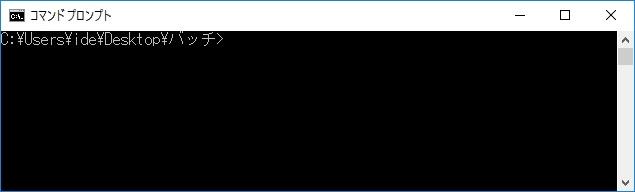 title(コマンドプロンプトのタイトル表示を変更する) デフォルトのタイトル表示